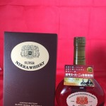 Coup de coeur whisky : Super Nikka Revival Limited Edition